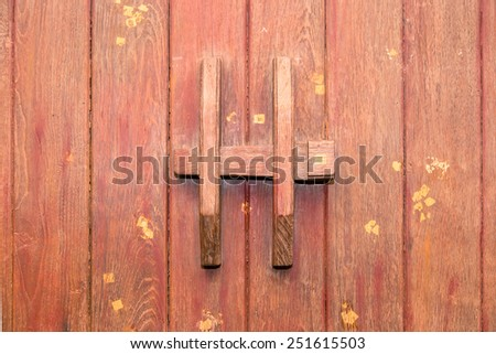 lock the door in thai style & Thai House Stock Images Royalty-Free Images \u0026 Vectors | Shutterstock Pezcame.Com