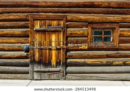 Old Abandoned House Dead Tree Russian Stock Photo 98669654