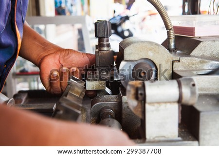 Locksmith Stock Images Royalty Free Images Amp Vectors