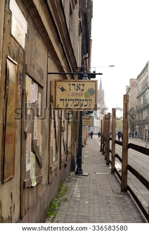 LODZ, POLAND - OCTOBER 18: Scenes set for filming the historical movie Music, Love, and War on October 18, 2015 in Lodz, Poland. - stock photo