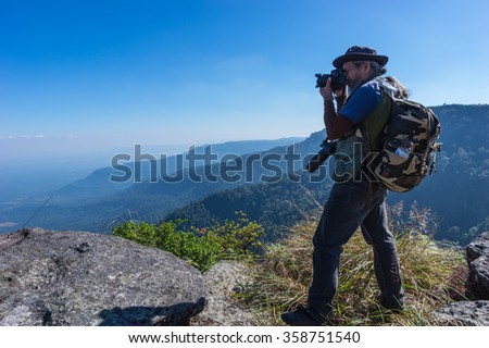 LOEI THAI LAND - DECEMBER 12: at The Wildlife and Plant Phu Luang, Loei,Thailand.Tourists shoot landscapes area phatalurn on december 12,2015 atThe Wildlife and Plant Phu Luang, in Loei,Thai Land