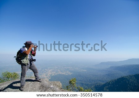 LOEI THAILAND - DECEMBER 12 : Tourists taking photos at Phu Luang Wildlife Sanctuary in Loei province, Thailand on december 12, 2015