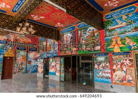 LOEI, THAILAND - DECEMBER 04, 2016: Wall painting at Wat Sri Khun Muang or Wat Yai in Chiang Khan, Loei, Thailand.