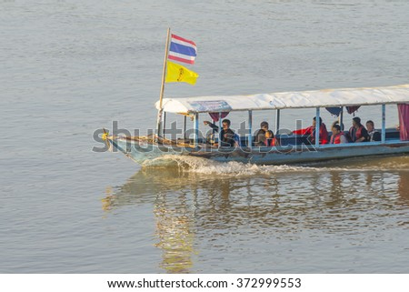 Loei , Thailand - Jan 28, 2016: An unidentified people are taking boat for crossing between Thai and Lao.
