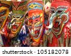 "LOEI ,THAILAND-JULY 1: Ghost Festival (Phi Ta Khon) is a type of masked procession celebrated on Buddhist merit- making holiday known in Thai as""Boon Pra Wate"" at Loei province,July 1,2011 - stock photo"