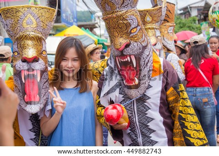 Masked Julie Stock Photos, Royalty-Free Images & Vectors ...