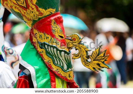 "LOEI ,THAILAND-JUNE 28: Ghost Festival ""Phi Ta Khon"". The mask procession celebrated in Thailand, The Thai Buddhist ceremony at Dansai district Loei province, on June 28,2014."