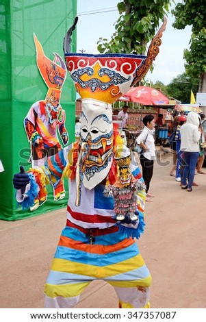 LOEI, THAILAND - JUNE 28,2014 : Phi Ta Khon Festival ( Traditional ghost mask festival ) Young people dress in spirit and wear a mask, sing and dance.