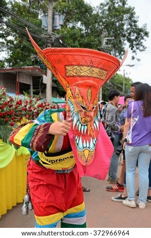 LOEI, THAILAND - June 27,2015 : Phi Ta Khon Festival (Traditional ghost mask festival ) Young people (Unidentified) dress in spirit and wear a mask, sing and dance.