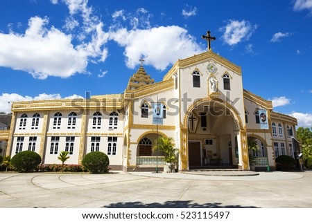 LOIKAW, MYANMAR - JANUARY 24, 2016: Christ the King Cathedral is Kayah's oldest-surviving church, and features an intriguing blend of traditional European church architecture and local Buddhist styles