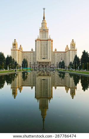 Lomonosov Moscow State University - stock photo