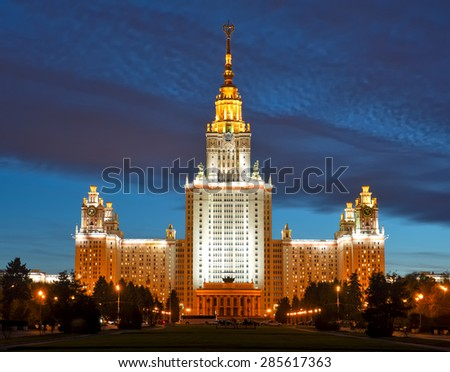Lomonosov Moscow State University in the night sky
