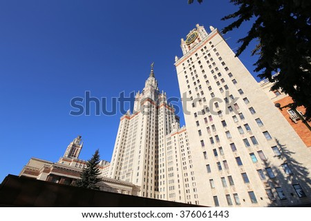 Lomonosov Moscow State University, main building, Russia