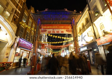 LONDON - FEB 21 :  Night view of London Chinatown, Chinese New Year Eve, established in 1880 th of Chinese sailors and traders, in Soho. a major touristic attraction on Feb 21, 2015, London, UK.   - stock photo