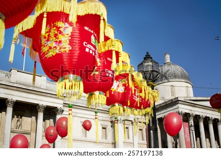 LONDON - February 10. Chinese Lanterns in Chinatown, during the Chinese New Year of the Rat, February 10, 2008, London, England UK (Gallery in focus) - stock photo
