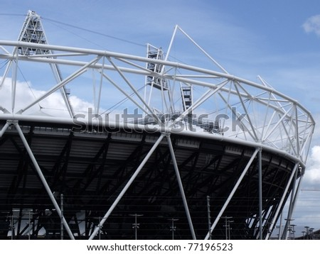LONDON- MAY 14:  London Olympic 2012 stadium at site in Stratford London on May 14, 2011 - stock photo
