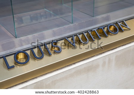 LONDON, UK - APRIL 7TH 2016: A close-up of a Louis Vuitton symbol at their store on New Bond Street in London, on 7th April 2016.