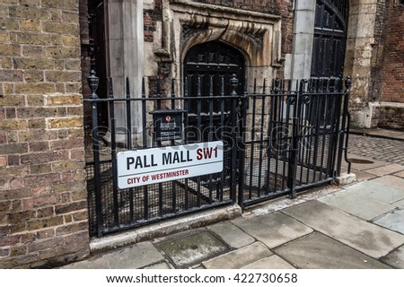 LONDON, UK - AUGUST 24, 2015: Pall Mall street sign on a iron fence, London, UK