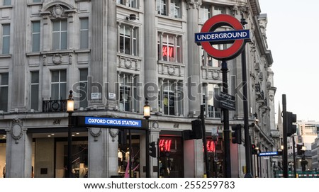 LONDON, UK - February15  2015:The london underground station at Oxford circus in london's busiest shopping district