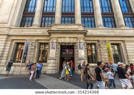 LONDON, UK - JULY 21, 2015: Science Museum in London. It was founded in 1857 and today is one of the city's major tourist attractions, attracting 3.3 million visitors annually.  - stock photo