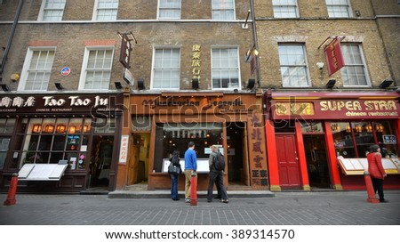 LONDON, UK - MAY 30, 2015: People dine at Chinese restaurants on a street in Chinatown. Over 120,000 people of Chinese ethnicity live in the British capital, 33% of the UK's Chinese population. - stock photo