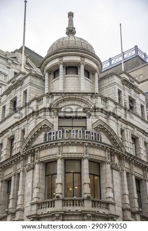 LONDON, UK - OCTOBER 14, 2014: The London Trocadero was an entertainment complex on Coventry Street, with a rear entrance in Shaftesbury Avenue, London - stock photo