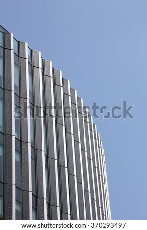 LONDON, UNITED KINGDOM - JULY 12, 2014: Modern architecture in London's primary financial district, the City of London