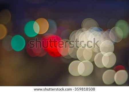 Long blurred lights on city streets. - stock photo