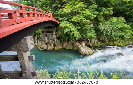 Long exposure closeup of Shinkyo Bridge in Nikko, Japan - stock photo