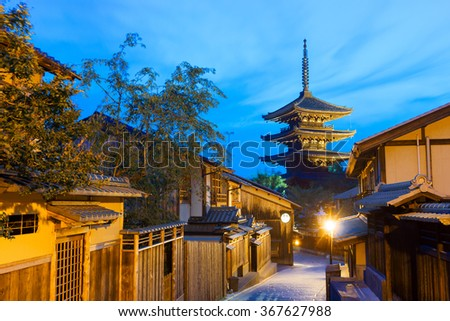 Long exposure of traditional wooden houses and road at rear neighborhood of Yasaka No To Pagoda at blue hour in Kyoto, Japan. Horizontal copy space - stock photo