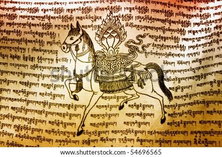 Longda horse on buddhist prayer flag - stock photo