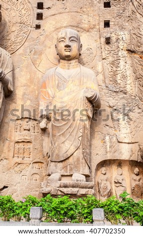 "Longmen Grottoes- Fengxiang temple stone Buddha. It is a world cultural heritage. One of China's four most famous ""Buddhist Caves Art Treasure Houses"", is located Luoyang, Henan, China."