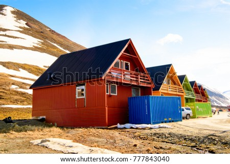Longyear, Norway - Jun 22, 2017: Architecture of Longyearbyen, the largest settlement and the administrative centre of Svalbard, Norway