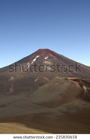 Lonquimay volcano, in Malalcahuello and Nalcas National Park, Chile - stock photo