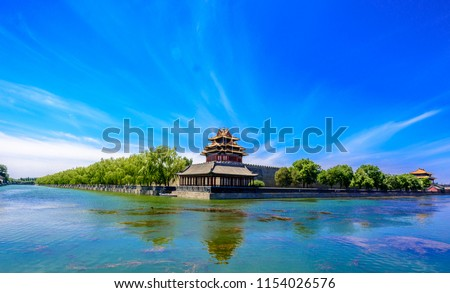 stock-photo-looking-across-the-moat-at-t