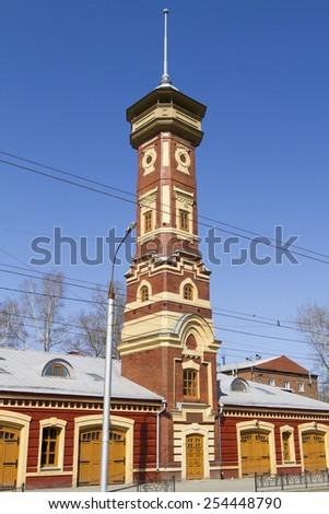 Lookout tower fire station in Irkutsk - stock photo