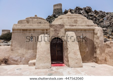 Lookout tower near Al Bidyah Mosque is part of the designated historic area. Al Bidyah Mosque is oldest worship and heritage complex (1446) in United Arab Emirates, 50 km north from Fujairah city. - stock photo