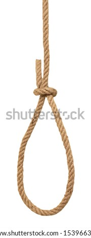 loop knot isolated on white background - stock photo