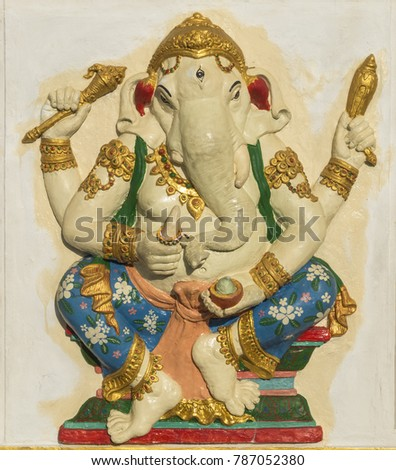 Lord Ganesha Religious Symbol Stock Photo Edit Now 787052380