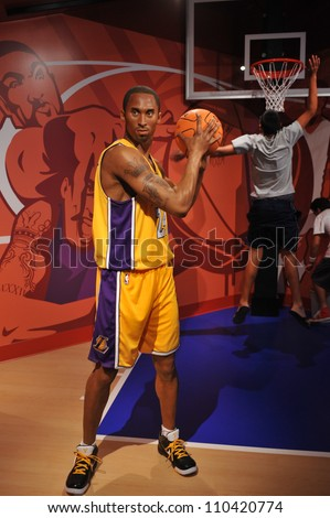 LOS ANGELES, CA - JULY 21, 2009: Kobe Bryant waxwork figure - grand opening of Madame Tussauds Hollywood. - stock photo