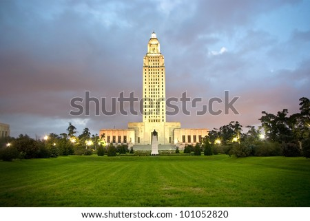 Louisiana State Capitol - Evening view of the State Capitol Building of Louisiana at Baton Rouge
