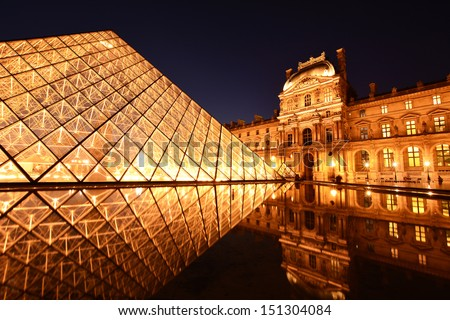 Louvre Paris - stock photo