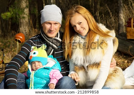 Love and harmony, happy family on nature - stock photo