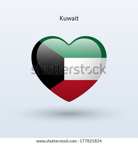 Love Kuwait symbol. Heart flag icon. See also vector version. - stock photo