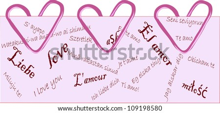 love message - stock photo