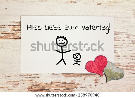 lovely greeting card - german for happy fathers day - stock photo