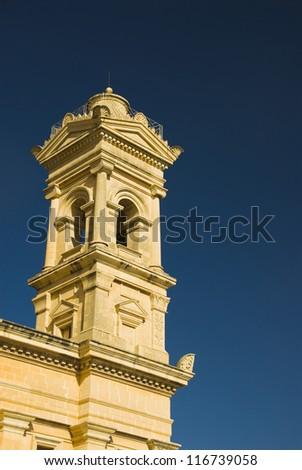 Low angle view of a church, Rotunda of St. Marija Assunta, Mosta, Malta - stock photo