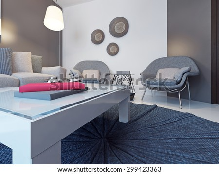 Low table on a round carpet. Design of lounge with white and grey walls, soft furniture, coffee table and floor lamp. 3D render