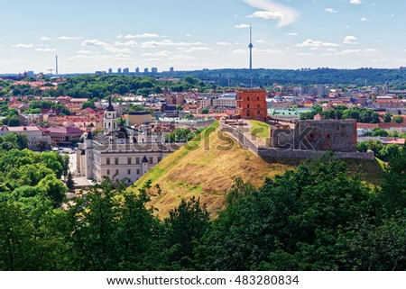 Lower Castle and the Gediminas Tower, Vilnius of Lithuania. Gediminas Tower is also called as Upper Castle. Lithuania is one of the Baltic countries in the Eastern Europe.