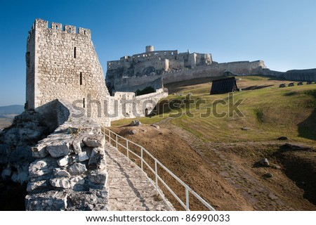 Lower courtyard of Spis castle, Slovakia